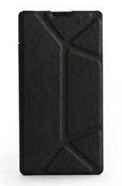 手机保护壳 一体式 超薄保护套小米 红米(黑色)
