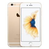 苹果 iPhone6s 国行 (A1700/全网通)