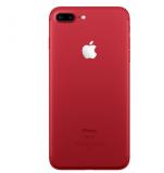 苹果iPhone7 Plus国行全网通 (A1661) 裸机