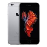 苹果iPhone6s Plus国行全网通 (A1699/全网通) 裸机