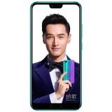 华为荣耀10国行全网通/双卡双待 裸机